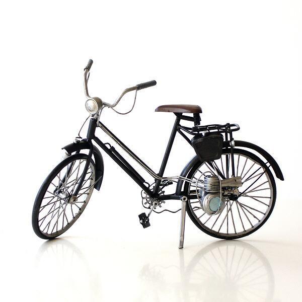 ブリキのおもちゃ 置物 置き物 インテリアオブジェ アンティーク レトロ 雑貨 American Nostalgia 自転車 [toy7104]