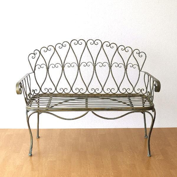ガーデンベンチ アイアンベンチ シャビーアンティーク風 アイアンの2人掛けベンチ【送料無料】