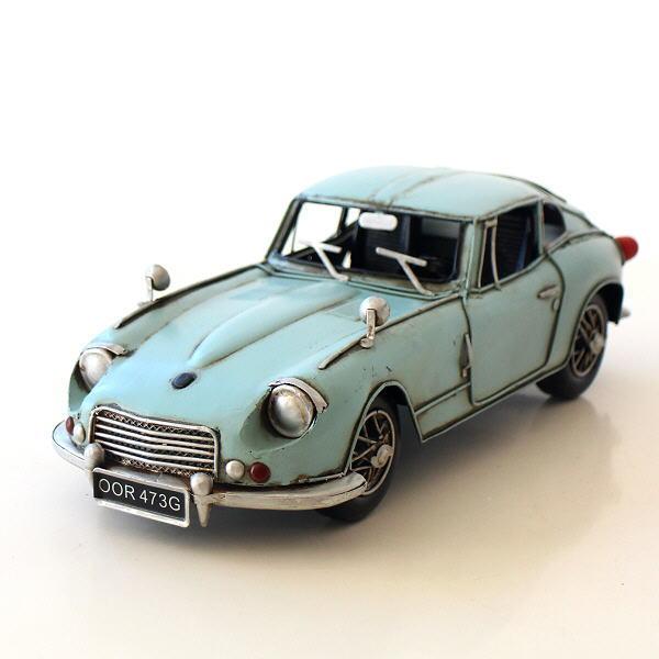 ブリキのおもちゃ 置物 置き物 インテリアオブジェ アンティーク レトロ 雑貨 American Nostalgia スポーツカー [toy8863]
