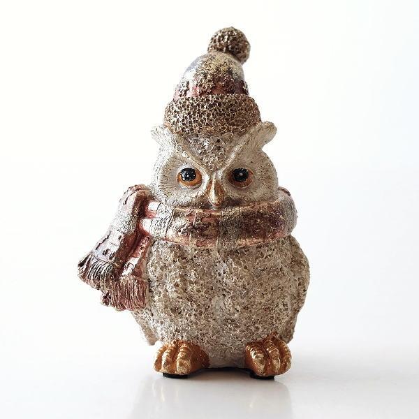 ふくろう 置物 オブジェ 雑貨 かわいい おしゃれ アンティーク レトロ フクロウのオブジェ マフラーA [toy9749]