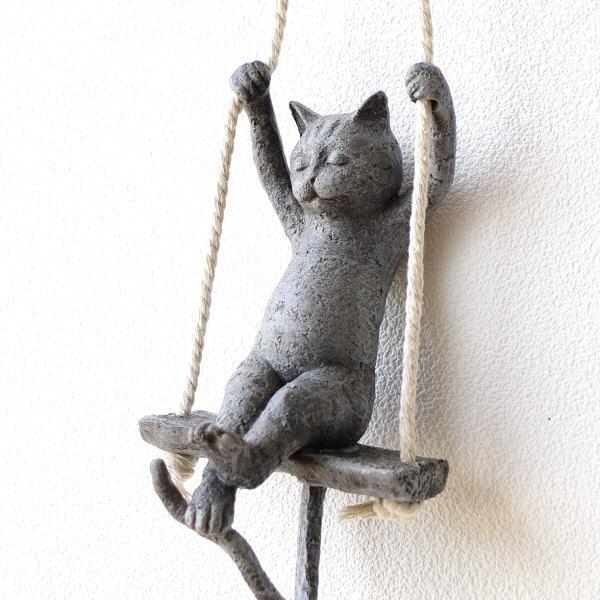 オブジェ おしゃれ 壁掛け ねこ かわいい ウォールデコ 吊り下げ ぶらんこ オーナメント 猫雑貨 ぶらんこネコ A [toy9877]