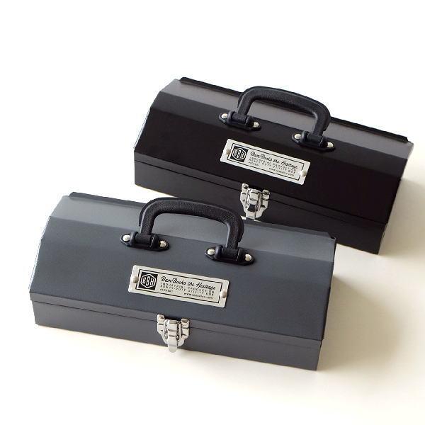 工具箱 ツールボックス ユーティリティボックス 持ち運び おしゃれ スチール 裁縫箱 小物入れ ユーティリティBOX S2カラー [tsc6833]