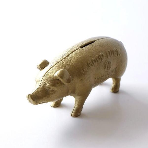 貯金箱 おしゃれ ブタ 豚 置物 オブジェ インテリア ゴールド アイアンピギーコインバンク [tsc7926]