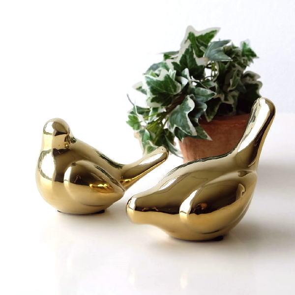 鳥 置物 オブジェ 陶器 ゴールド 金色 2羽セット 陶器の小鳥の置物 ペア [vin7692]