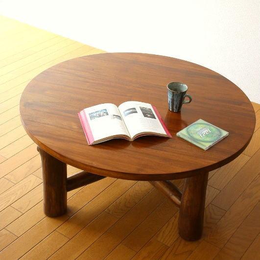 ローテーブル 座卓 ちゃぶ台 丸テーブル 木製 無垢 アジアン家具 完成品 チークラウンドフロアーテーブル90【開梱設置送料無料】
