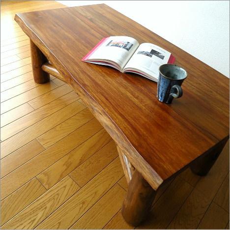 ローテーブル 木製 天然木 無垢 おしゃれ リビングテーブル 座卓 アジアン家具 完成品 チーク原木テーブル【送料無料】