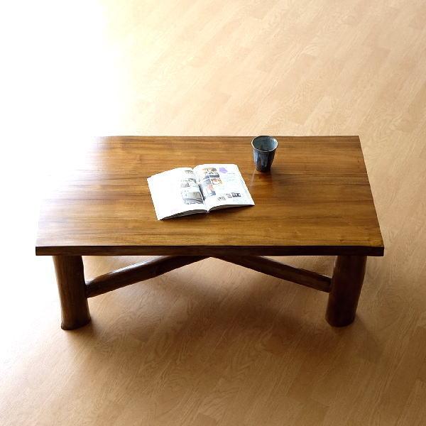 ローテーブル チーク 無垢材 天然木 幅100 奥行50 チーク原木テーブル 【送料無料】 [wat4429]