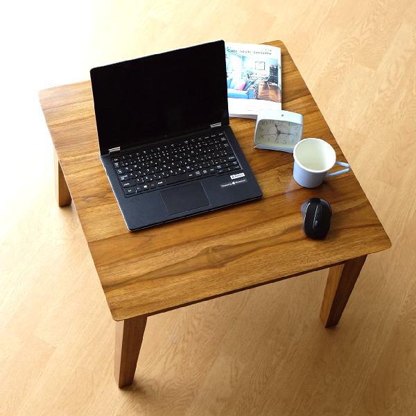 テーブル チーク 無垢材 幅60×60 正方形 天然木 チークコンパクトテーブル60 【送料無料】 [wat5548]