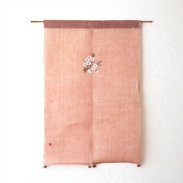 手染め麻のれん風音 桜 【送料無料】