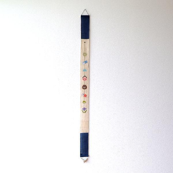 タペストリー おしゃれ 壁掛け 和風 和モダン 麻 縦長 細長い 細タペストリー 節句吊るし飾り [wlj5535]