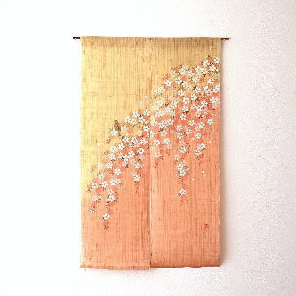 手染め麻のれん 桜に四十雀 【送料無料】