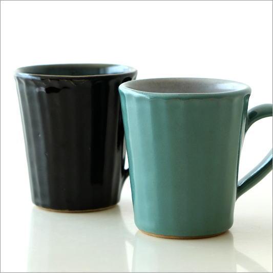 カラー鎬マグカップ 2カラー [wtt1304]