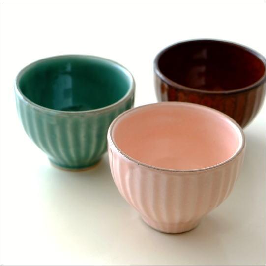 湯呑み おしゃれ 益子焼 陶器 湯のみ 湯飲み シンプル かわいい 湯のみ茶碗 和食器 デザイン 焼き物 日本製 縞ミニカップ 3カラー