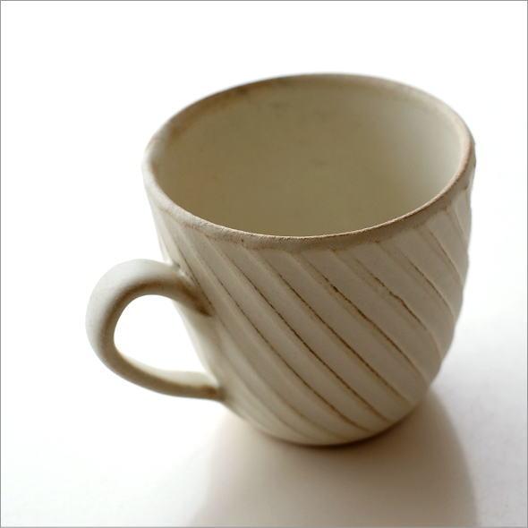 マグカップ おしゃれ かわいい 粉引き コーヒーカップ ティーカップ ナチュラル シンプル カフェ 和食器 コップ カップ 陶器 益子焼 日本製 きなりマグ naname