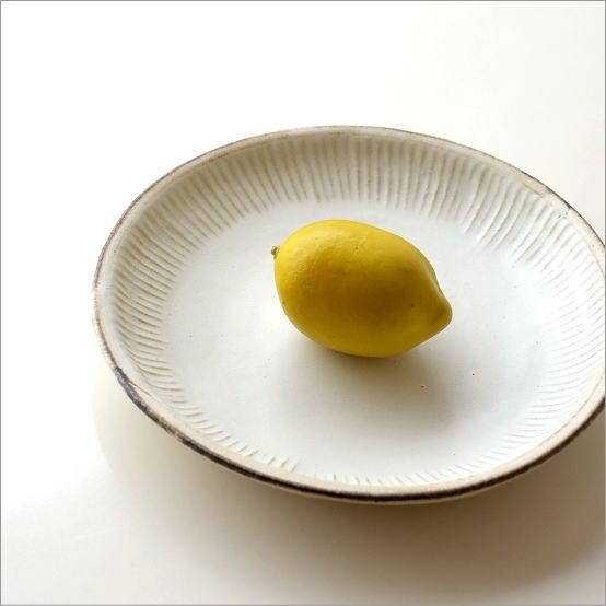 お皿 プレート 粉引き おしゃれ パスタ皿 カレー皿 中皿 大皿 カフェ ナチュラル シンプル 和食器 陶器 益子焼 日本製 スリムライン プレート皿
