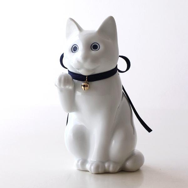 貯金箱 かわいい おしゃれ 陶器 猫 ネコ 白 置物 オブジェ インテリア 焼き物 日本製 へそくりの招きネコ 白磁 [wwo3807]