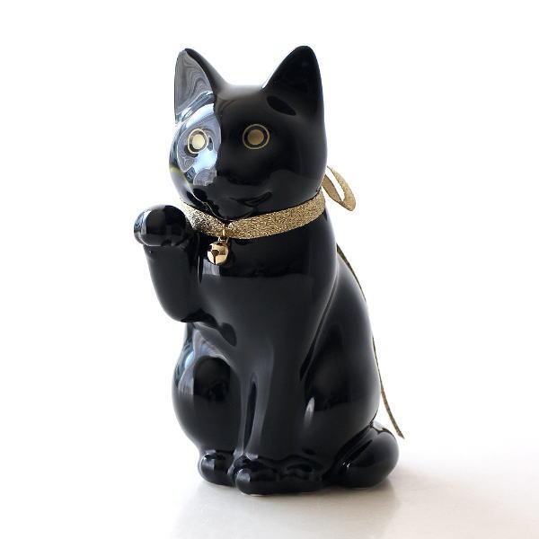 貯金箱 かわいい おしゃれ 陶器 猫 ネコ 黒 置物 オブジェ インテリア 焼き物 日本製 へそくりの招きネコ ブラック [wwo3808]
