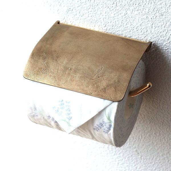 真鍮ゴールドのトイレットペーパーホルダー HPシンプル