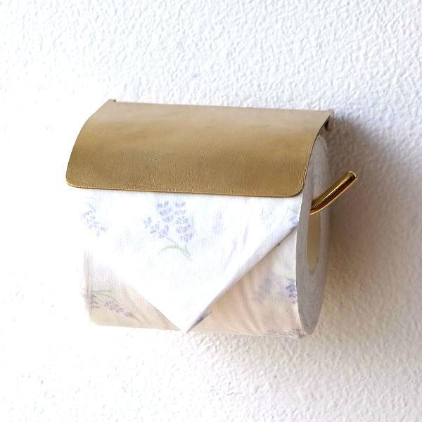 トイレットペーパーホルダー カバー 真鍮 アンティーク エレガント おしゃれ ゴールド 金 ブラスペーパーホルダー HPシンプル [ydj8135]