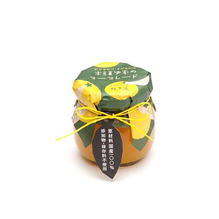 柚冬庵 木頭ゆずマーマレード