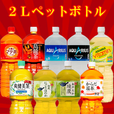 コカ・コーラ社製品