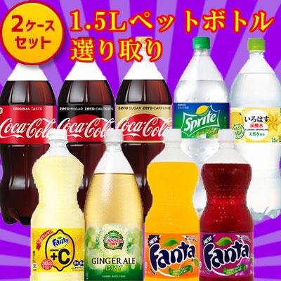 コカ・コーラー社製品