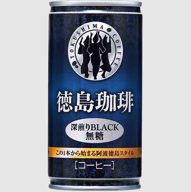 徳島珈琲 深煎りBLACK無糖
