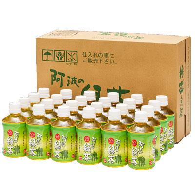 阿波の緑茶 280ml ケース
