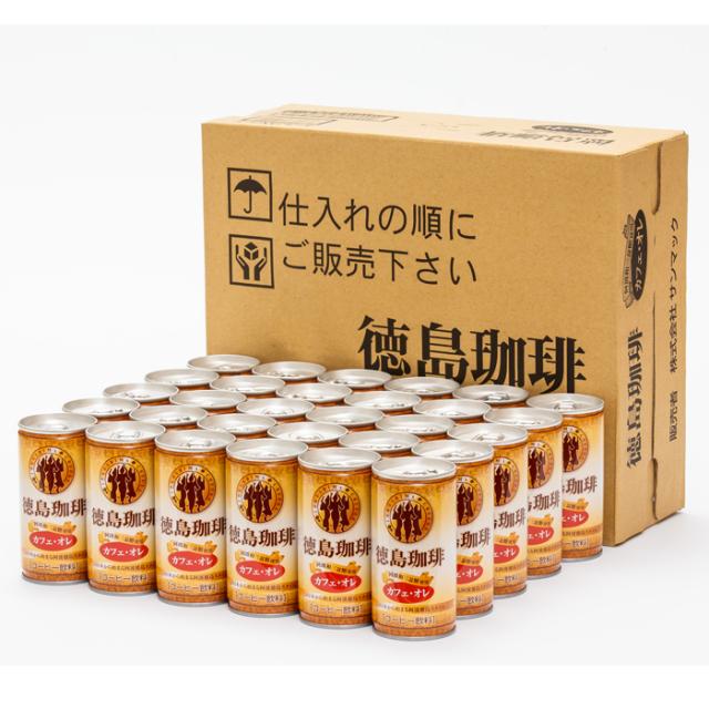 【送料無料】徳島珈琲 カフェオレ 190gx30本【1ケース】 【サンマック】【徳島】【コーヒー】