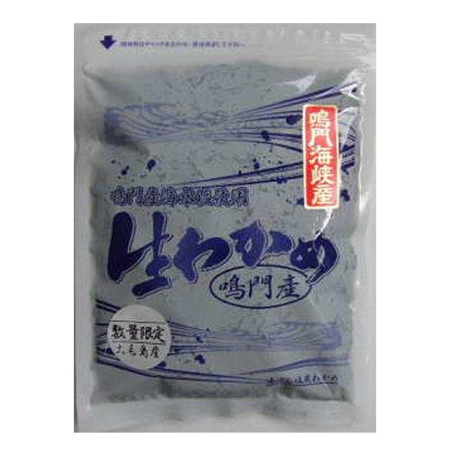 ミナト海藻 生わかめ250g