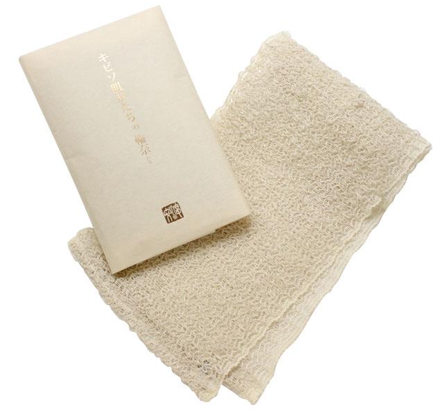 京都・渡文 キビソの浴用タオル