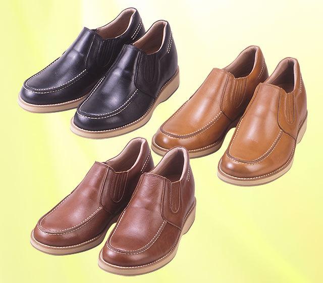 背が高くなる靴・No.523〈牛革・スリッポンサイドゴア〉