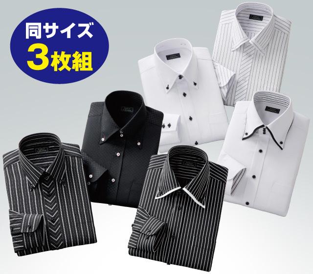 <フランコ・コレツィオーニ>紳士ドレスシャツ