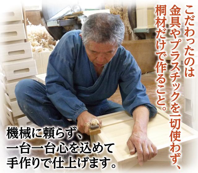 竹本木箱店 総桐軽量米びつ