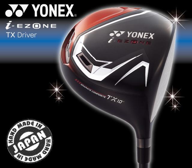 ヨネックス i-EZONE_TXドライバー