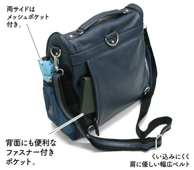 コシノジュンコ3wayバッグ