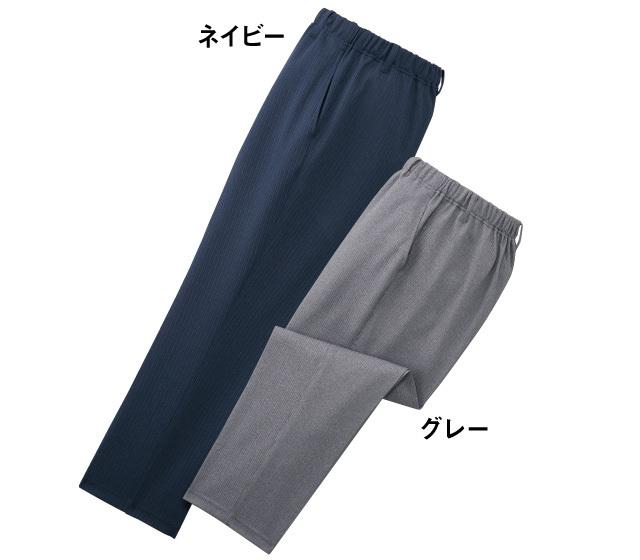 日本製クールモーション爽やかパンツ2色組