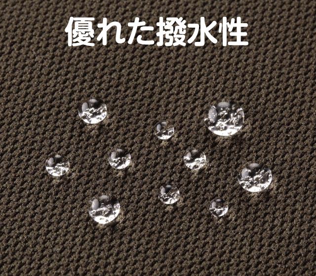 日本製撥水加工裏綿パンツ3色組