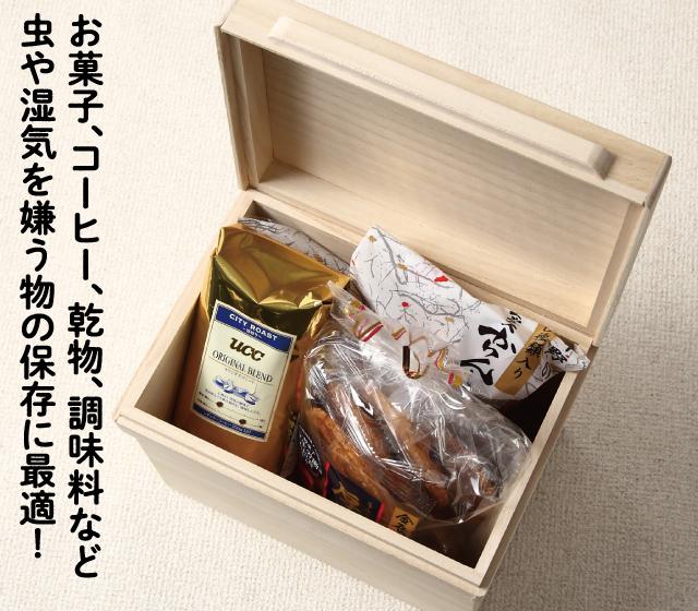 総桐製パンケース 1.5斤用