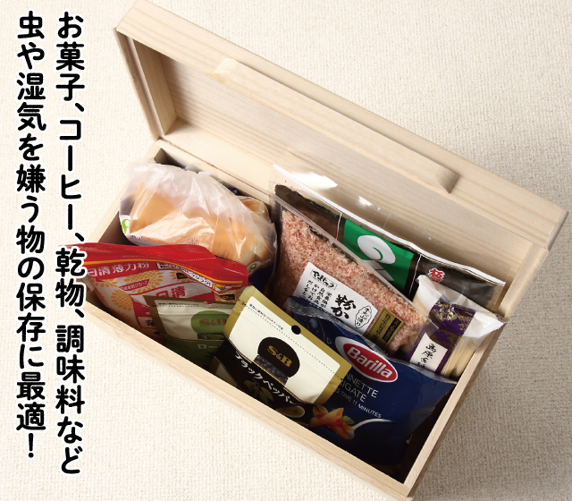 総桐製パンケース 2.5斤用