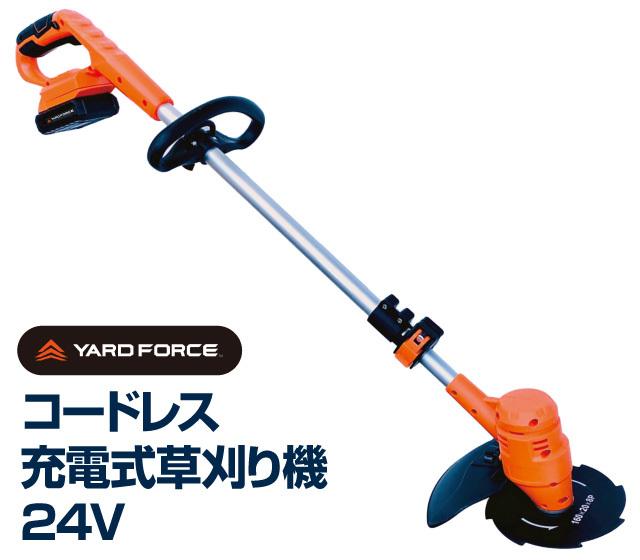 コードレス充電式草刈り機24V