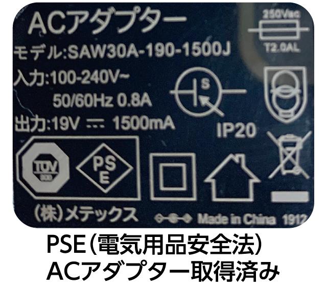 ACコンセント2個付 メガパワーバンク