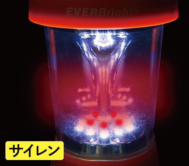EVERBright(R) スーパーランタン