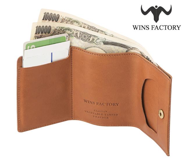 WINS FACTORY 日本製コンパクト財布