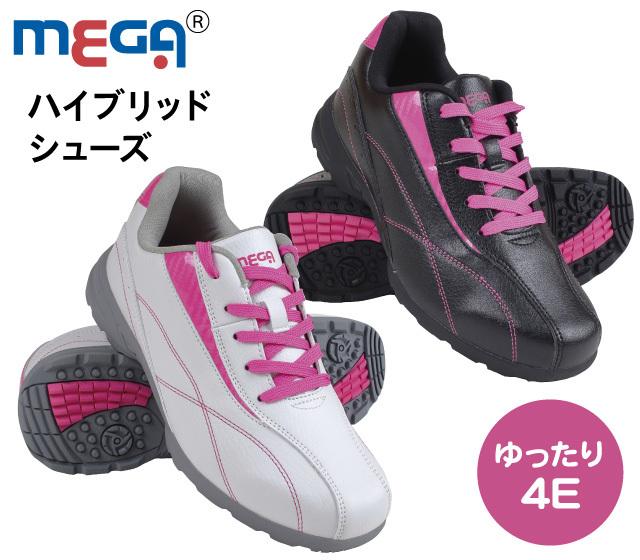 mega_mg-90シューズ レディース