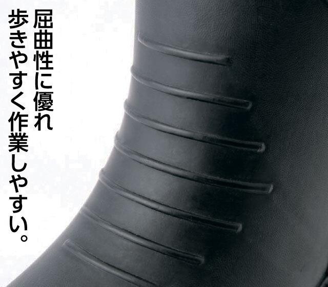滑りにくい保温防寒あったかブーツ