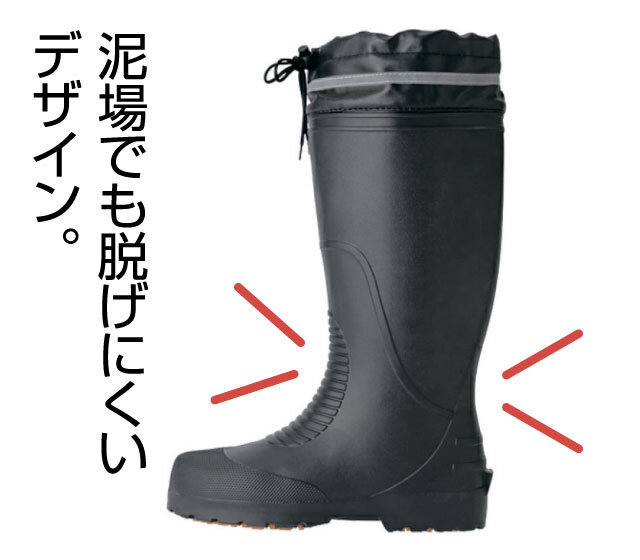 超軽量!晴雨兼用作業ブーツ