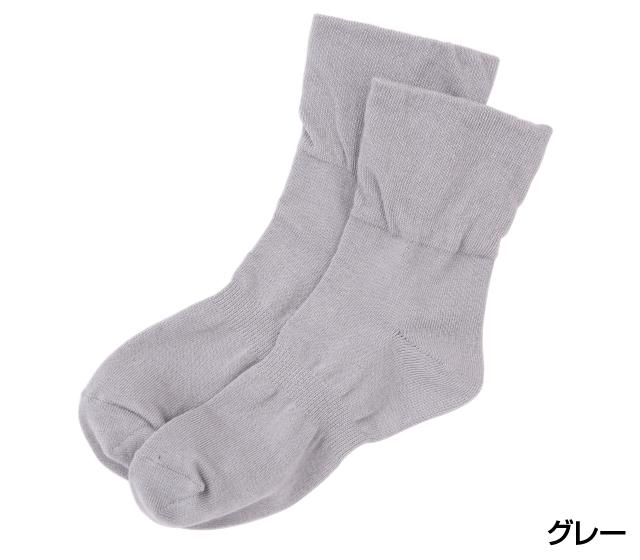 歩くぬか袋靴下女性用