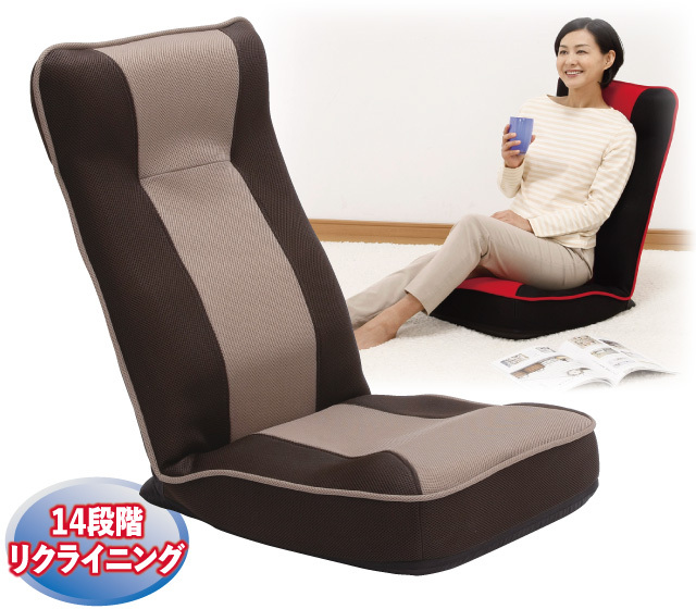 健康座椅子
