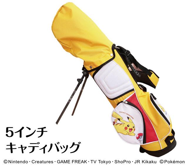 ポケモンジュニアゴルフセット